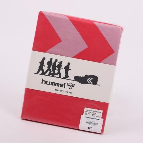 2.Voodipesu Hummel 11102150.jpg