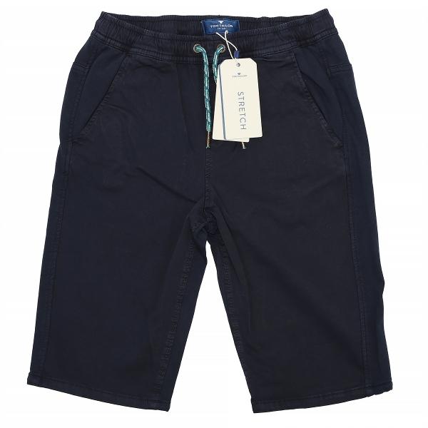 Poiste lühikesed püksid