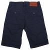 17.Poiste lühikesed püksid 11101501 tagant.jpg